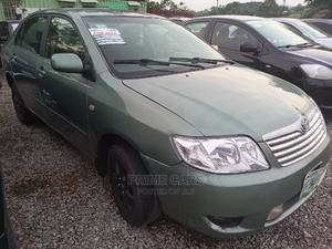Toyota Corolla 2005 LE Green | Cars for sale in Abuja (FCT) State, Katampe