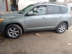 Toyota RAV4 2008 Limited Green | Cars for sale in Lagos State, Amuwo-Odofin