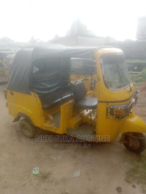 Piaggio 2018 Yellow | Motorcycles & Scooters for sale in Ogun State, Ado-Odo/Ota