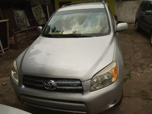 Toyota RAV4 2011 3.5 Limited Silver | Cars for sale in Anambra State, Nnewi