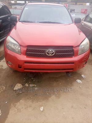 Toyota RAV4 2007 Sport Red | Cars for sale in Lagos State, Egbe Idimu