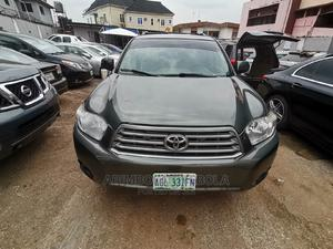 Toyota Highlander 2007 Gray | Cars for sale in Lagos State, Ikeja
