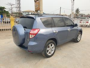 Toyota RAV4 2007 4x4 Blue | Cars for sale in Lagos State, Isolo