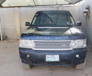Land Rover Range Rover 2005 Blue   Cars for sale in Kano State, Kano Municipal