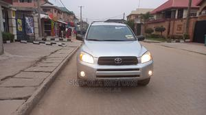 Toyota RAV4 2007 4x4 Silver | Cars for sale in Lagos State, Isolo