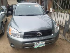 Toyota RAV4 2008 Limited Gray | Cars for sale in Lagos State, Amuwo-Odofin