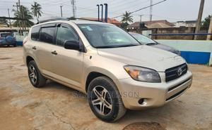 Toyota RAV4 2007 Gold | Cars for sale in Lagos State, Ojodu