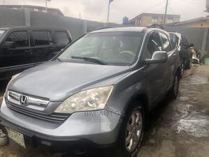 Honda CR-V 2008 2.4 Gray | Cars for sale in Lagos State, Ikeja