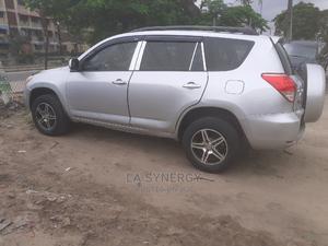 Toyota RAV4 2008 2.4 Silver | Cars for sale in Lagos State, Amuwo-Odofin