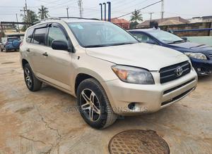 Toyota RAV4 2008 2.0 VVT-i Gold | Cars for sale in Lagos State, Ojodu