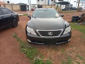 Lexus LS 2008 460 Black | Cars for sale in Kwara State, Ilorin South
