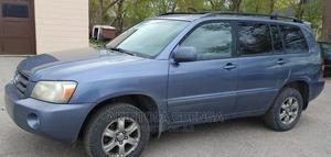 Toyota Highlander 2007 Gray | Cars for sale in Lagos State, Alimosho