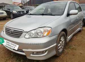 Toyota Corolla 2005 Silver | Cars for sale in Abuja (FCT) State, Nyanya