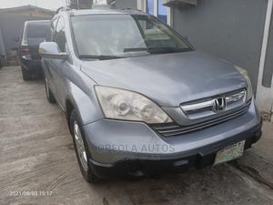 Honda CR-V 2008 Blue | Cars for sale in Lagos State, Ogba