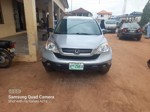 Honda CR-V 2009 EX 4WD Automatic Silver | Cars for sale in Ogun State, Abeokuta South