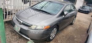 Honda Civic 2008 Gray   Cars for sale in Lagos State, Surulere