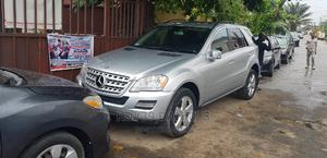 Mercedes-Benz M Class 2011 ML 350 4Matic Silver | Cars for sale in Lagos State, Surulere