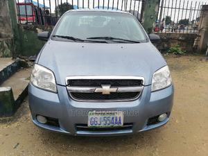 Chevrolet Aveo 2010 Blue | Cars for sale in Akwa Ibom State, Uyo