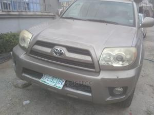 Toyota 4-Runner 2008 Gray | Cars for sale in Lagos State, Ikeja