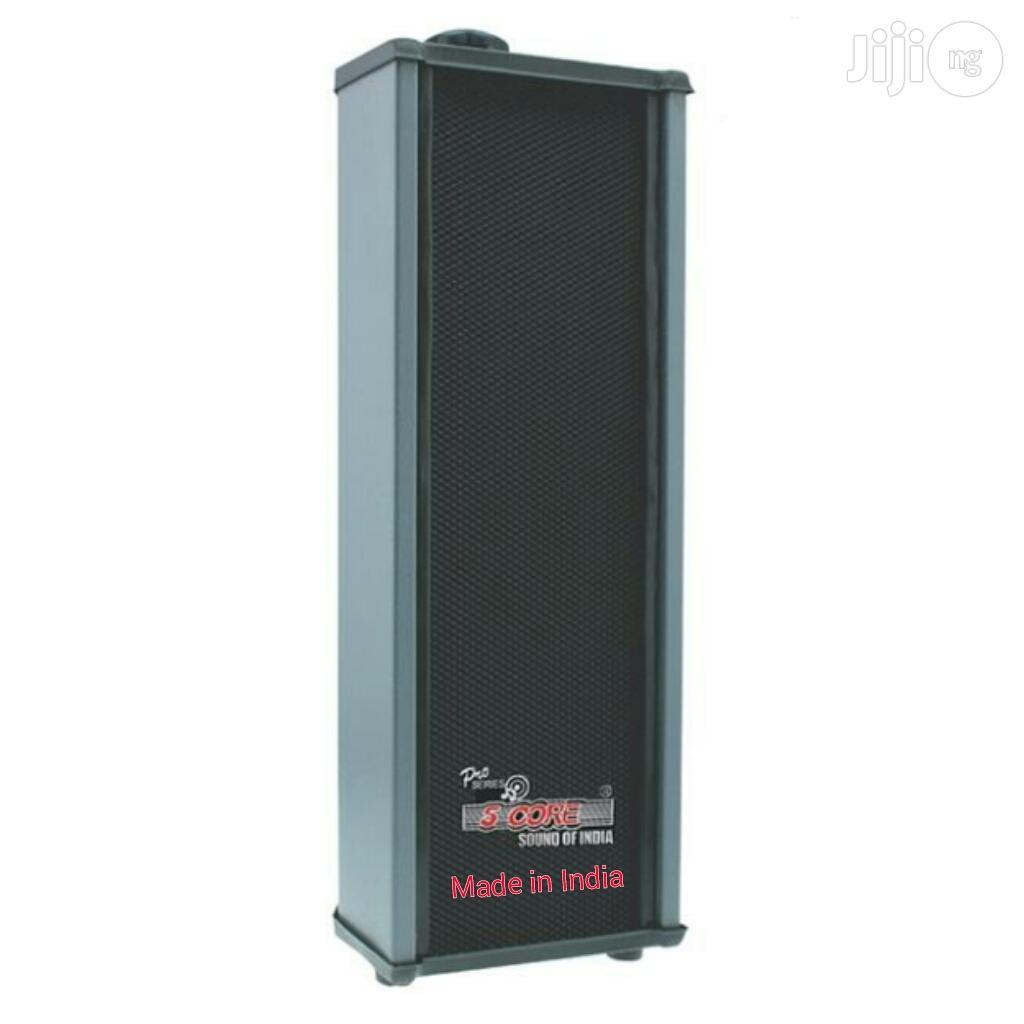 Wall Speaker, Column Speaker (Medium)