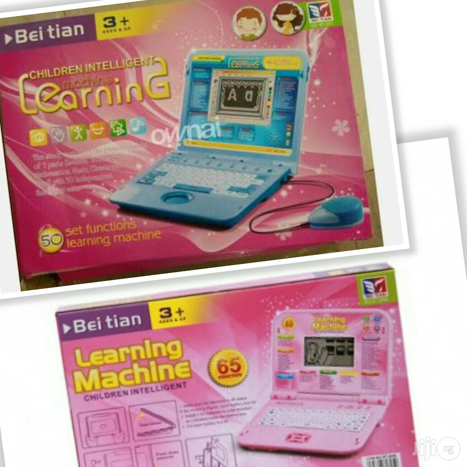 Archive: Beitian Children Learning Laptop (Wholesale and Retail)